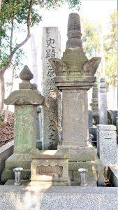 江原源左衛門重久の墓